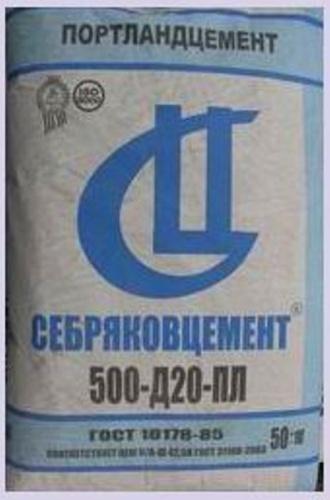 Цемент М500 Д20 Цена