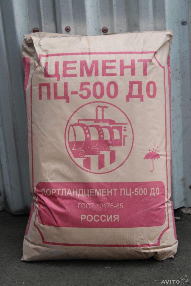 бетон м500 д0